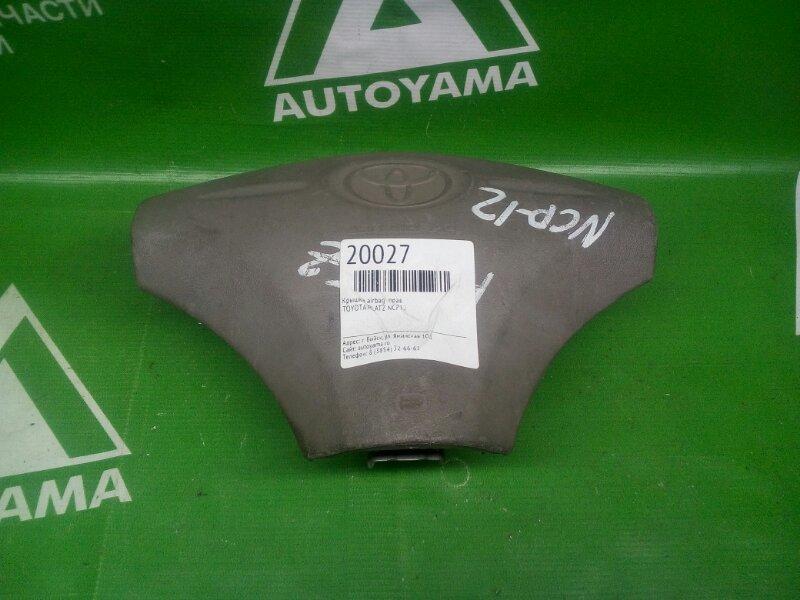 Крышка airbag Toyota Platz NCP12 правая (б/у)