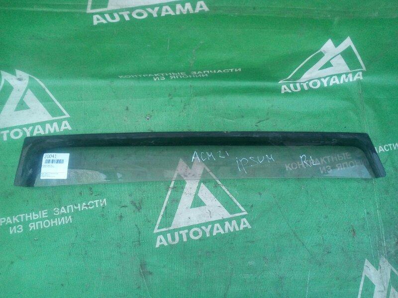 Ветровик Toyota Ipsum ACM21 задний левый (б/у)