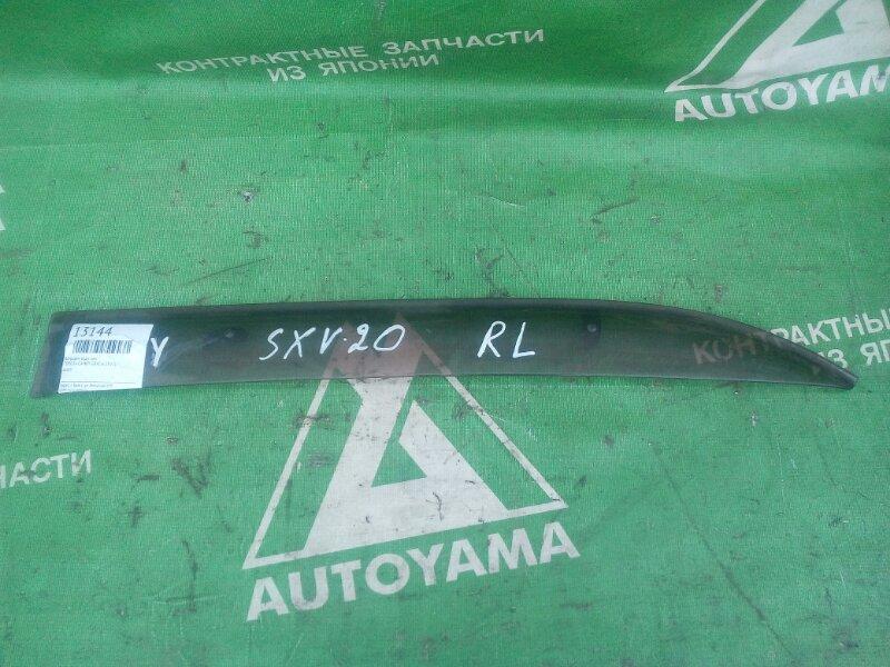 Ветровик Toyota Camry Gracia SXV20 задний левый (б/у)