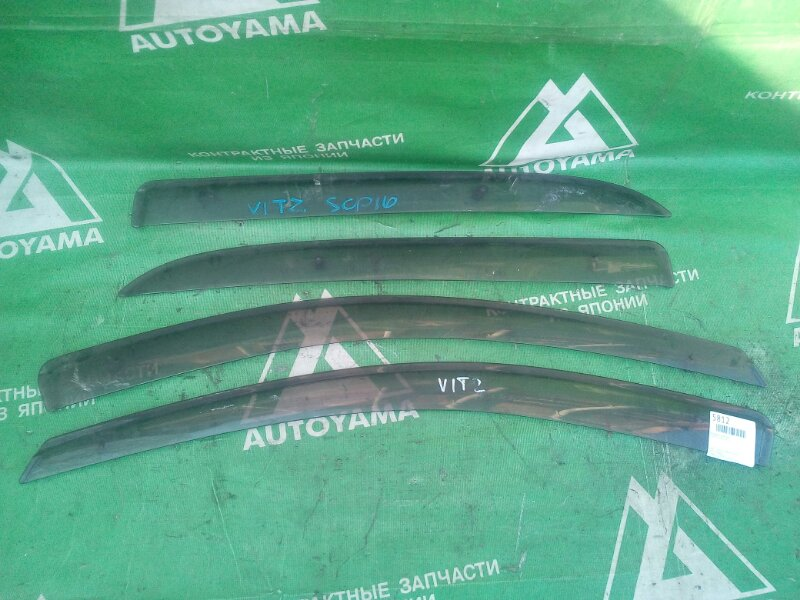 Ветровики комплект Toyota Vitz SCP10 (б/у)