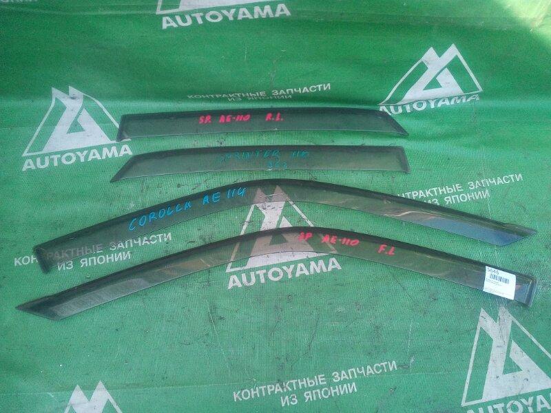 Ветровики комплект Toyota Sprinter AE110 (б/у)