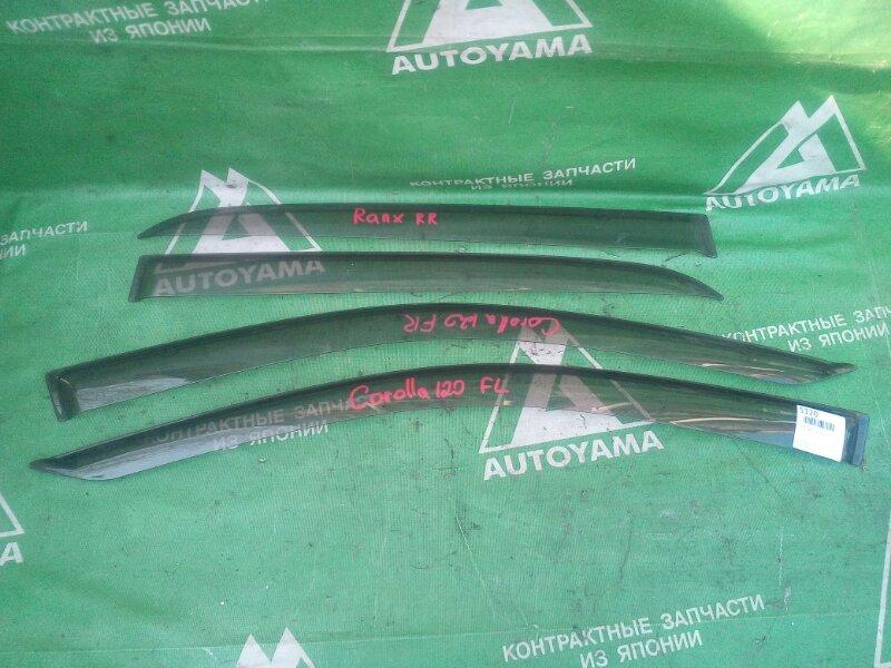 Ветровики комплект Toyota Corolla Runx ZZE120 (б/у)