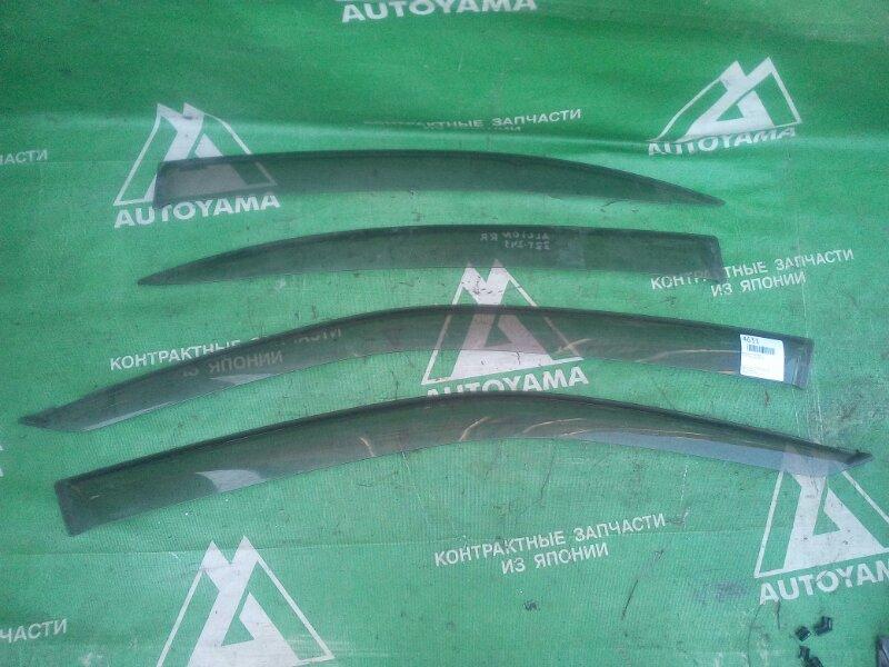 Ветровики комплект Toyota Allion ZZT240 (б/у)