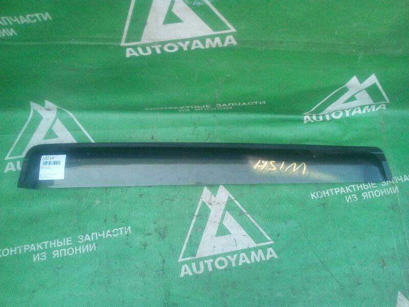 Ветровик Toyota Wish ZNE10 задний левый (б/у)