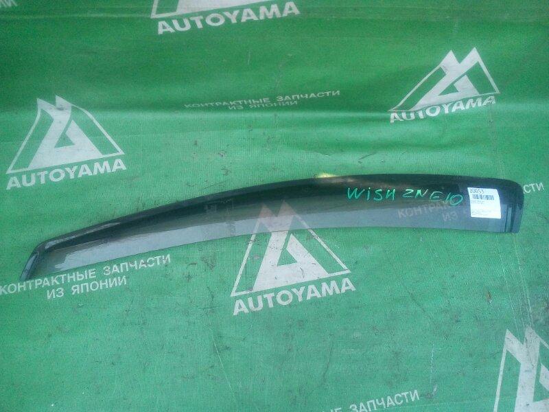 Ветровик Toyota Wish ZNE10 передний левый (б/у)