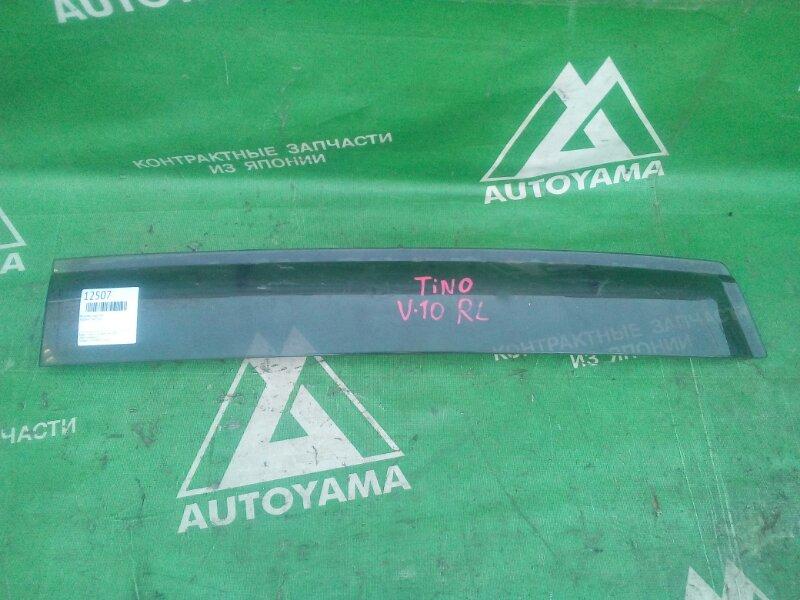 Ветровик Nissan Tino V10 задний левый (б/у)