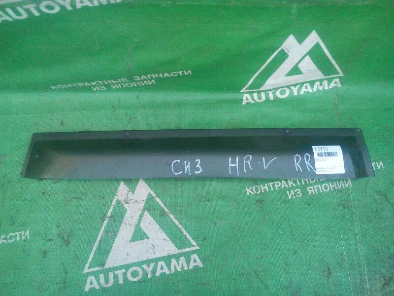 Ветровик Honda Hr-V GH1 задний правый (б/у)