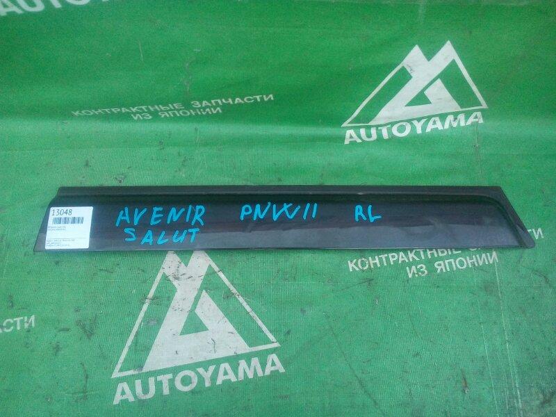 Ветровик Nissan Avenir W11 задний левый (б/у)