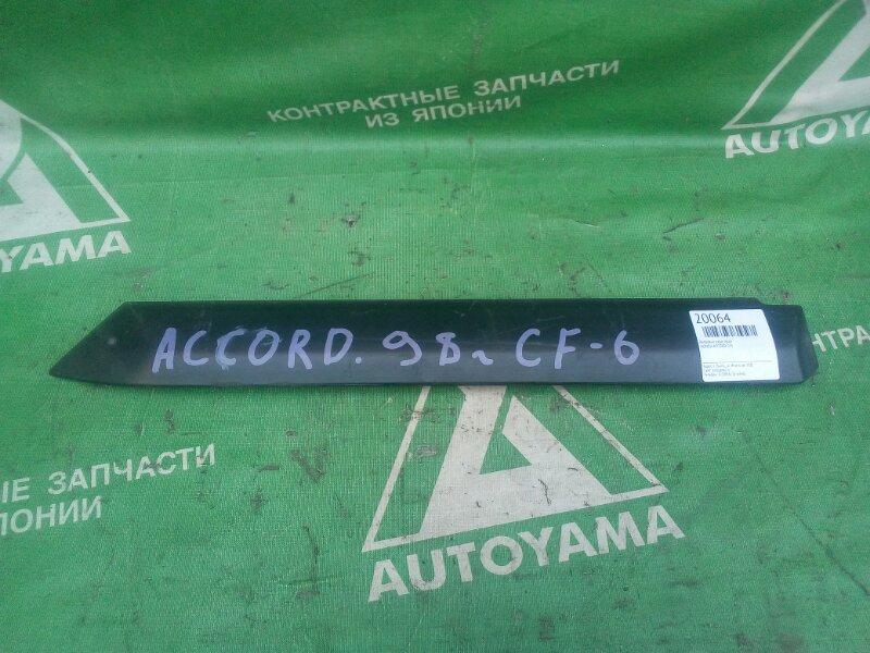 Ветровик Honda Accord CF6 задний правый (б/у)