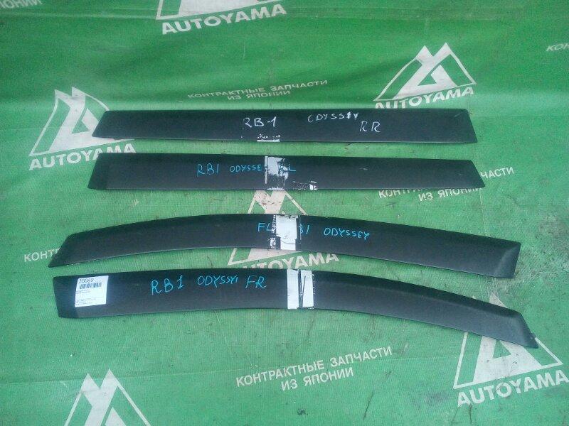 Ветровики комплект Honda Odyssey RB1 (б/у)