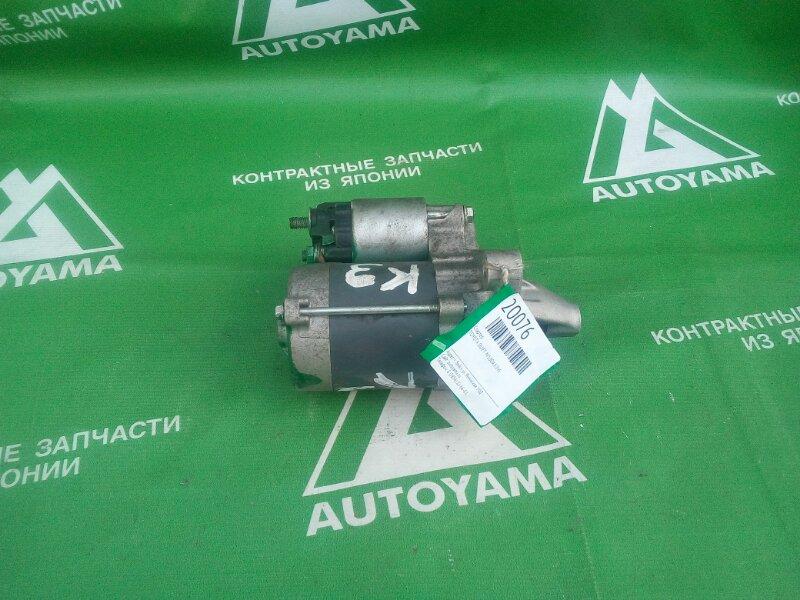 Стартер Toyota Duet M100A K3VE (б/у)