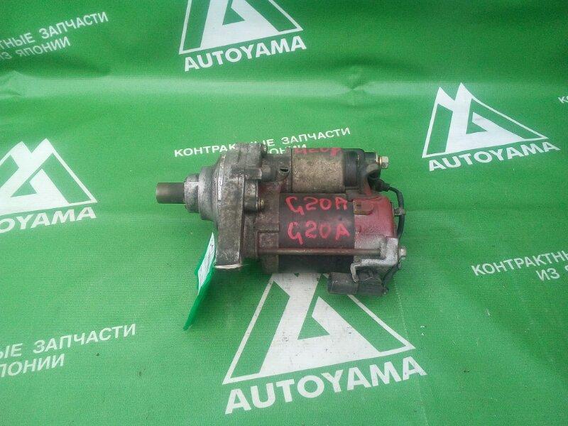 Стартер Honda Ascot CE4 G20A (б/у)