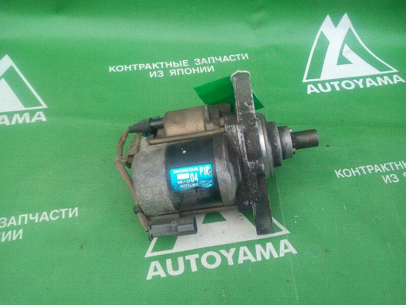Стартер Honda Inspire UA2 G25A (б/у)