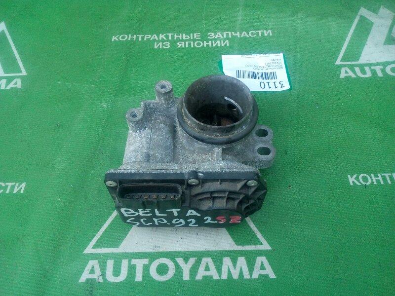 Дроссельная заслонка Toyota Belta SCP92 2SZFE (б/у)