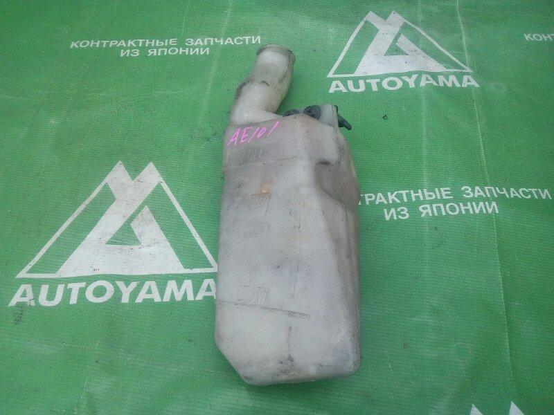Бачок расширительный Toyota Corolla AE110 (б/у)