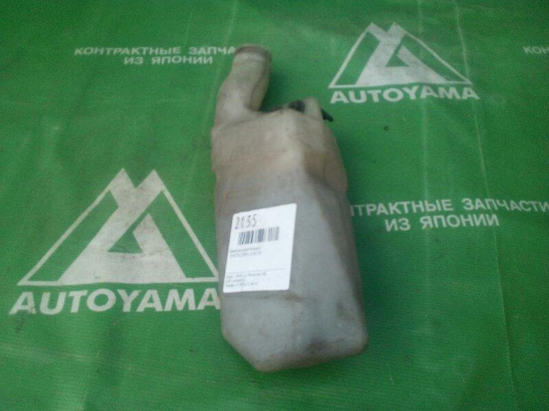 Бачок расширительный Toyota Corolla AE101 (б/у)