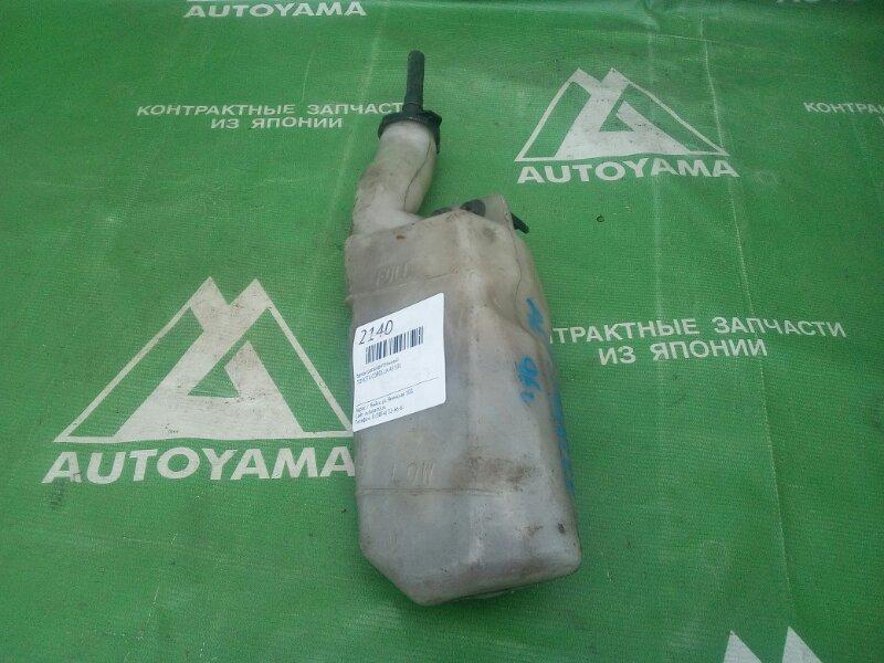 Бачок расширительный Toyota Corolla AE100 (б/у)
