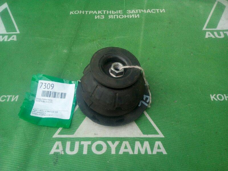 Опора стойки Toyota Belta SCP92 передняя левая (б/у)