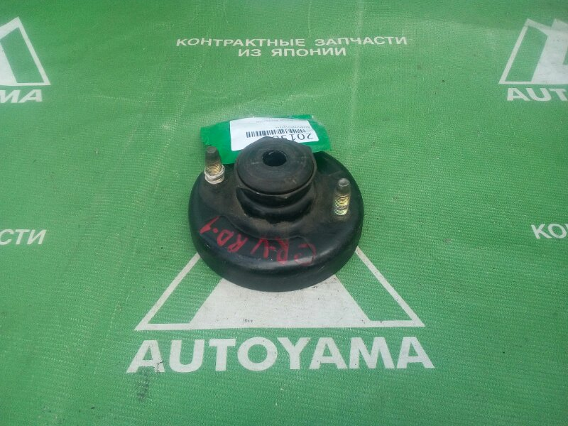 Опора стойки Honda Cr-V RD1 передняя (б/у)