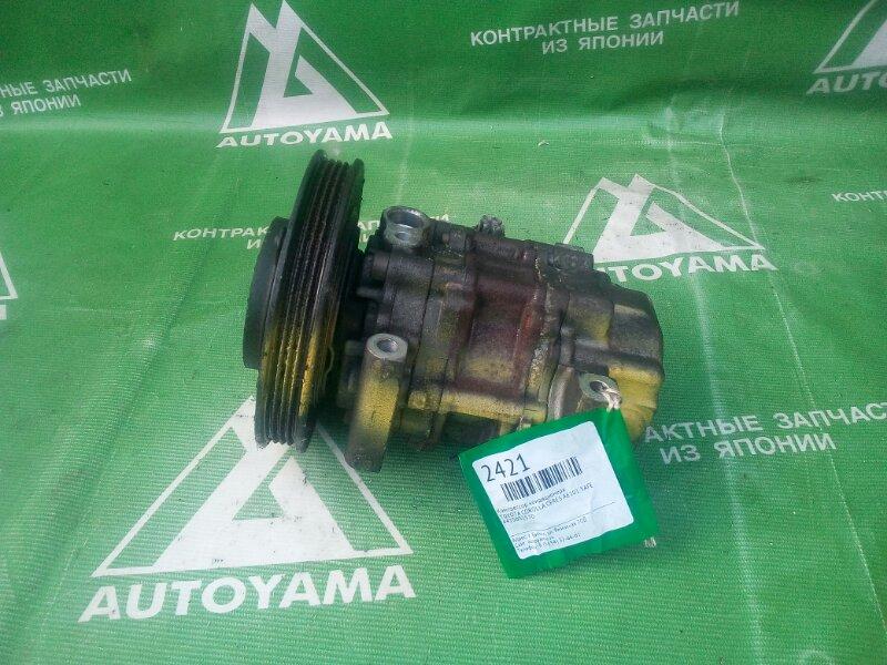 Компрессор кондиционера Toyota Corolla Ceres AE101 5AFE (б/у)