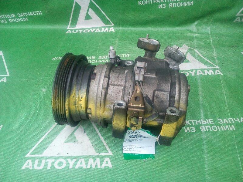 Компрессор кондиционера Toyota Noah SR40 3SFE (б/у)