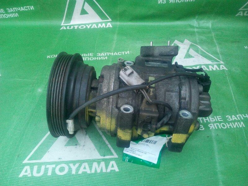 Компрессор кондиционера Toyota Curren ST206 4SFE (б/у)