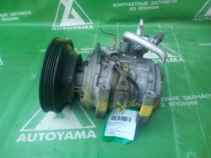 Компрессор кондиционера Toyota Caldina ST210 3SFE (б/у)