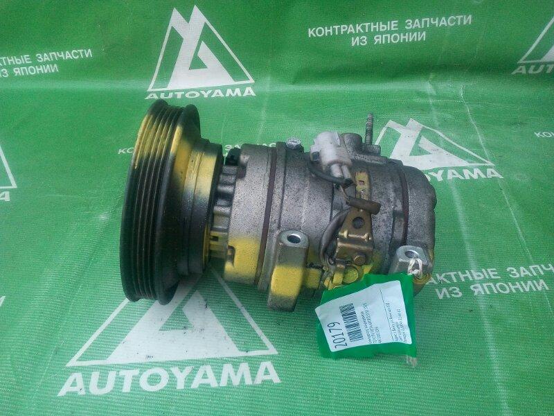 Компрессор кондиционера Toyota Vista Ardeo SV50 3SFSE (б/у)