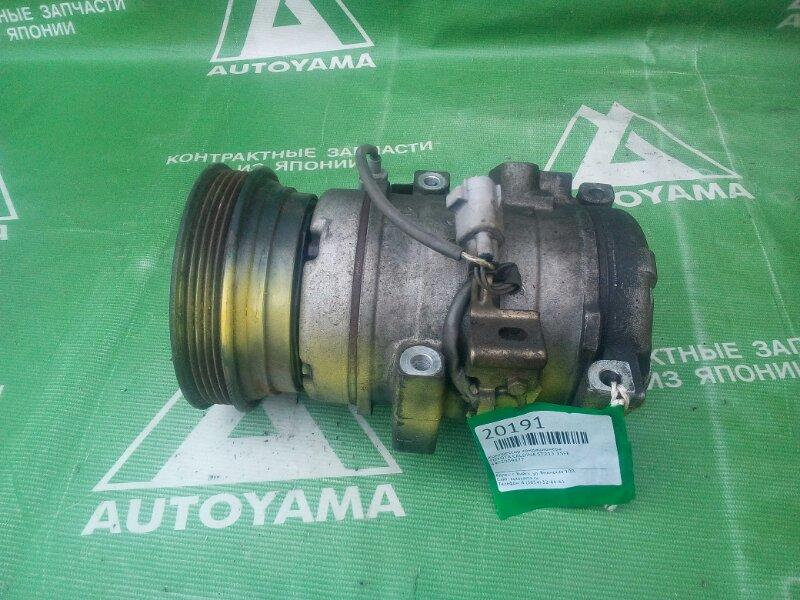 Компрессор кондиционера Toyota Caldina ST215 3SFE (б/у)