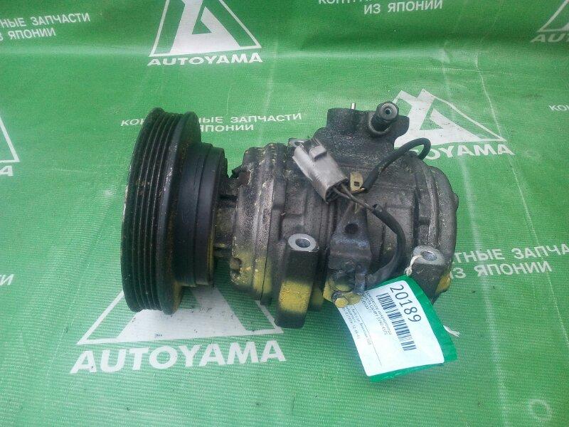 Компрессор кондиционера Toyota Camry SV40 4SFE (б/у)