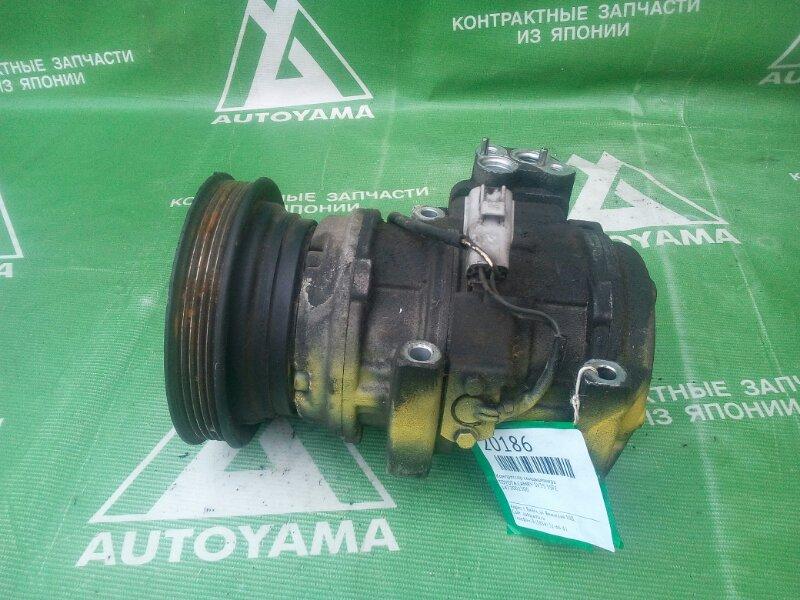 Компрессор кондиционера Toyota Camry SV35 3SFE (б/у)