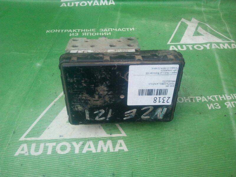 Блок abs Toyota Corolla NZE120 (б/у)