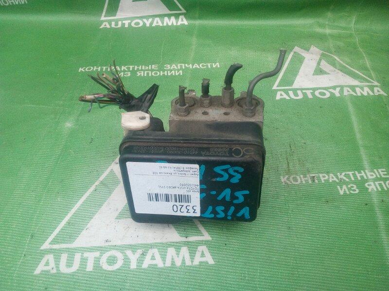 Блок abs Toyota Vista Ardeo SV50 (б/у)