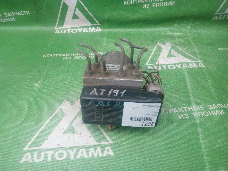 Блок abs Toyota Carina ST190 (б/у)