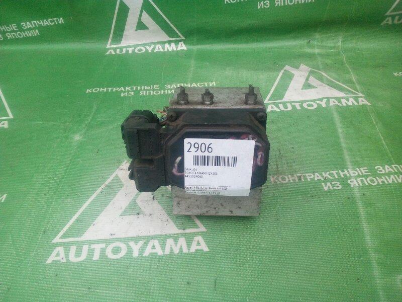 Блок abs Toyota Markii GX100 (б/у)