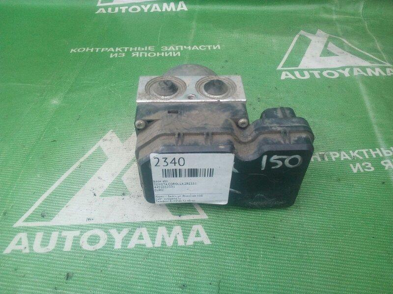 Блок abs Toyota Corolla ZRE151 (б/у)