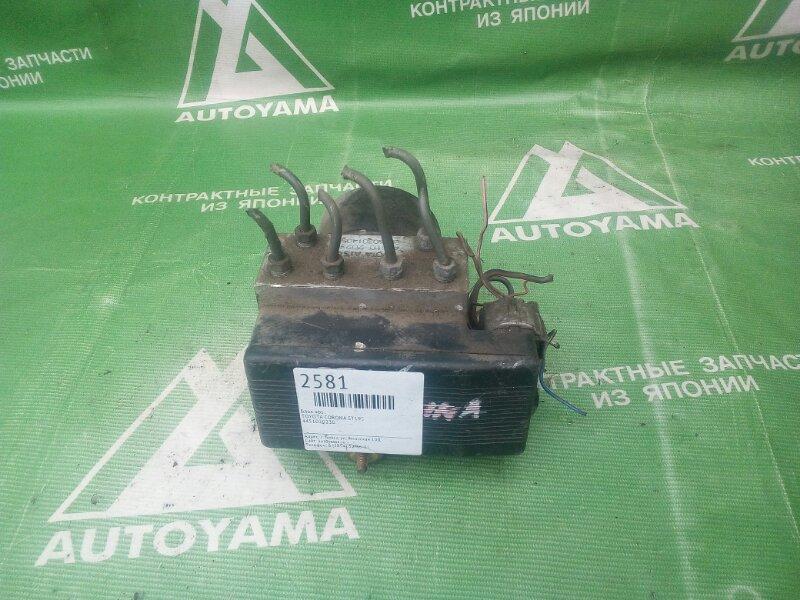 Блок abs Toyota Corona ST195 (б/у)
