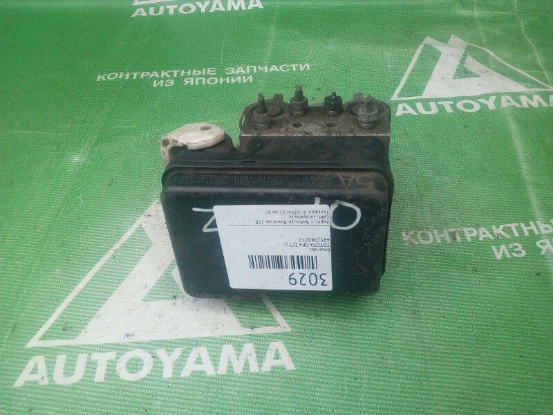 Блок abs Toyota Opa ZCT10 (б/у)