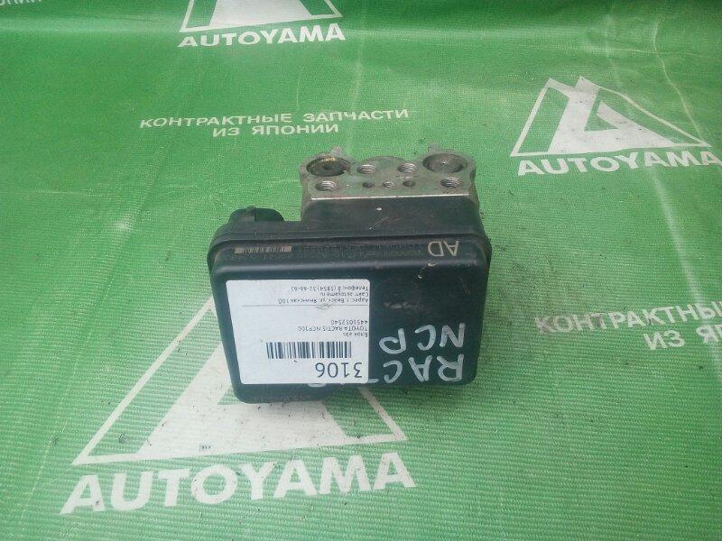 Блок abs Toyota Ractis NCP100 (б/у)