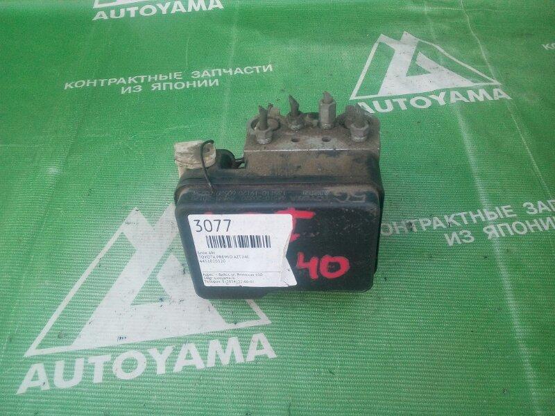 Блок abs Toyota Premio AZT240 (б/у)