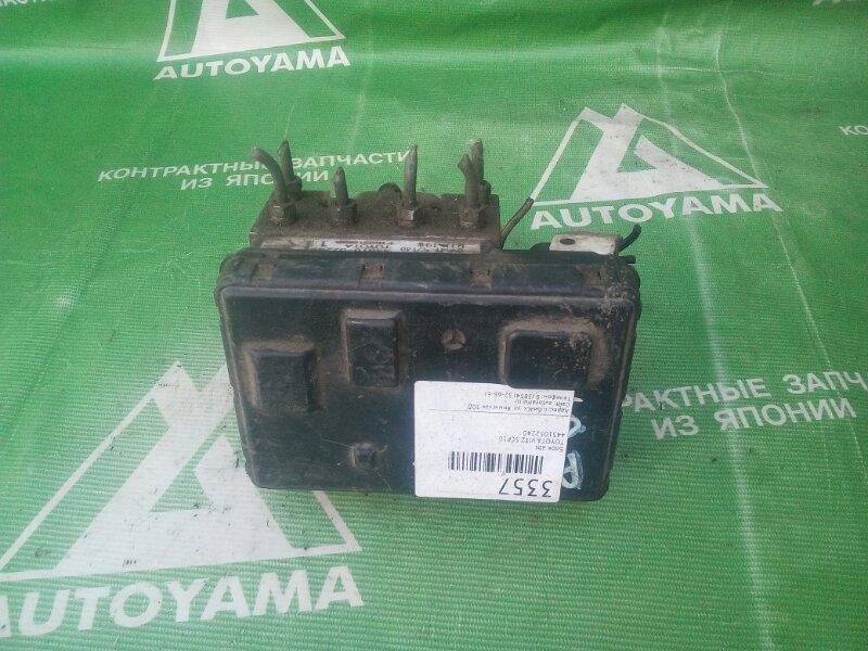 Блок abs Toyota Vitz SCP10 (б/у)