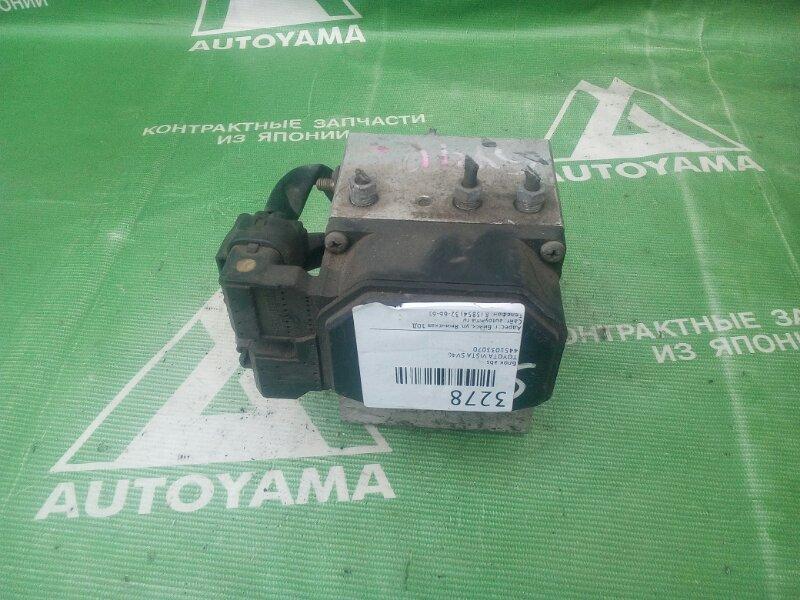 Блок abs Toyota Vista SV40 (б/у)