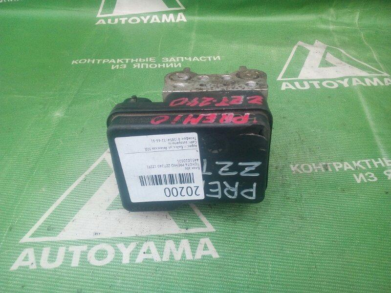 Блок abs Toyota Premio ZZT240 1ZZFE (б/у)