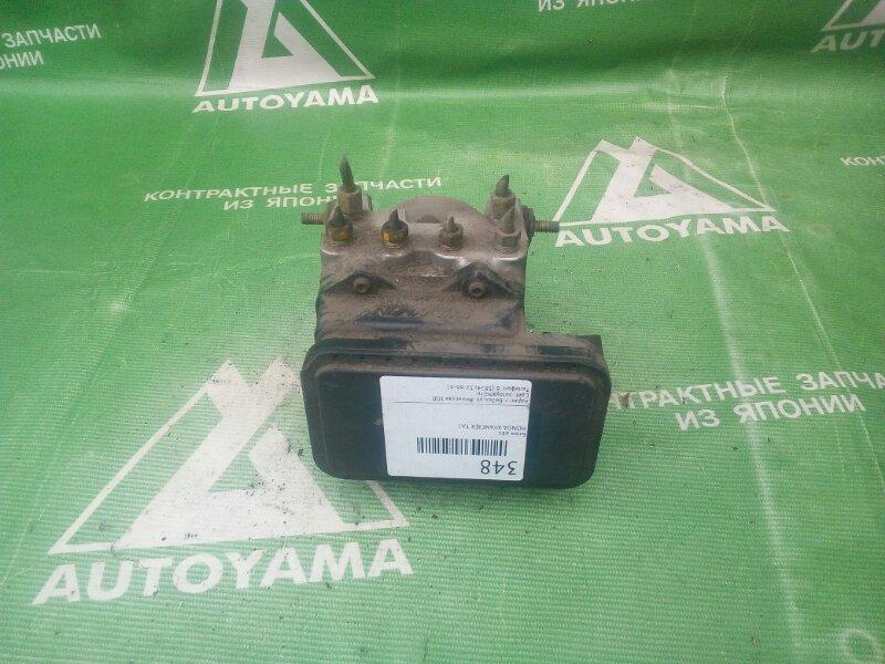 Блок abs Honda Avancier TA1 (б/у)