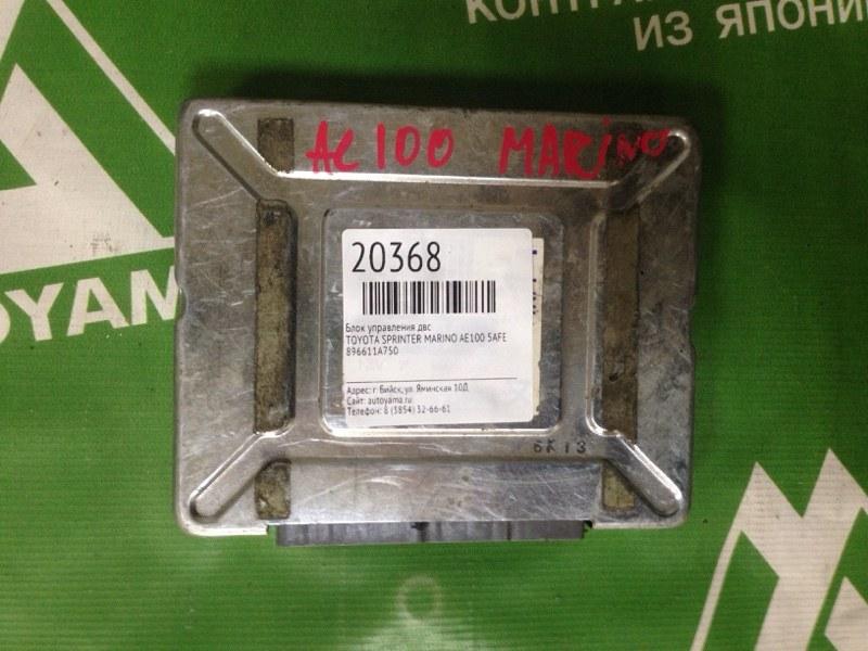 Блок управления двс Toyota Sprinter Marino AE100 5AFE (б/у)