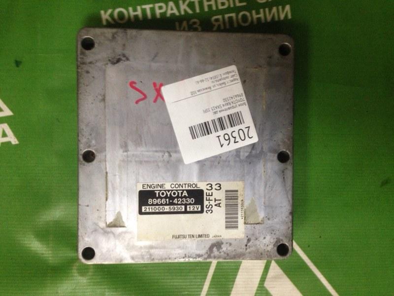 Блок управления двс Toyota Rav4 SXA15 3SFE (б/у)