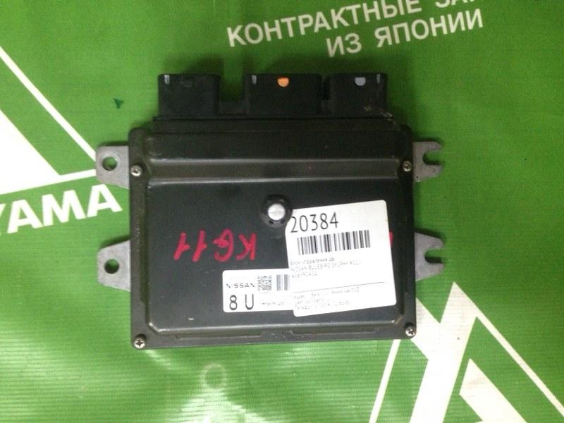 Блок управления двс Nissan Bluebird Sylphy KG11 MR20 (б/у)