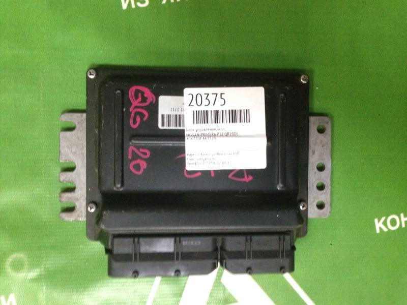 Блок управления двс Nissan Primera P12 QR20DE (б/у)