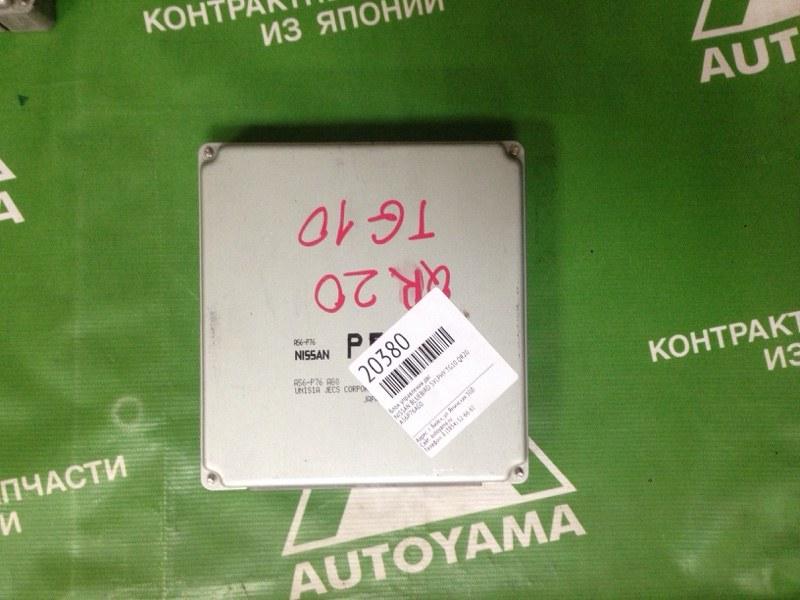 Блок управления двс Nissan Bluebird Sylphy TG10 QR20 (б/у)