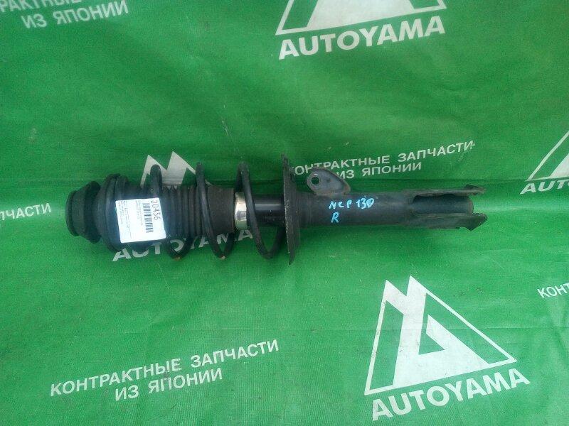 Стойка подвески Toyota Vitz KSP130 передняя правая (б/у)